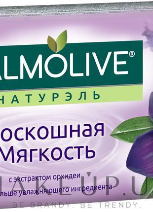 """Мыло Palmolive Натурэль """"Черная Орхидея"""""""