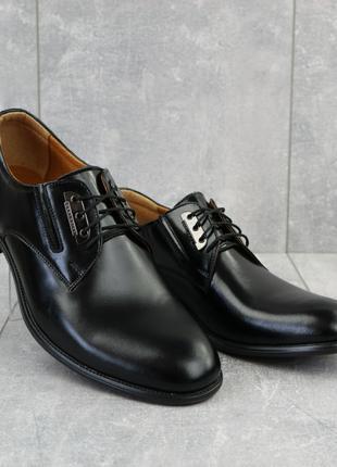 Мужские туфли черные (натуральная кожа)