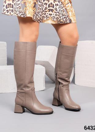 ❤ женские бежевые кожаные осенние демисезонные высокие сапоги ❤