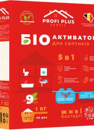 Средство Для Септиков Выгребных Сливных Ям Биоактиватор 1 кг