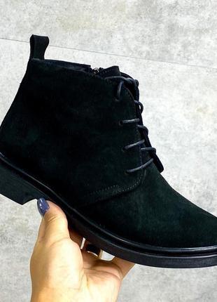 Ботинки замша натуральная