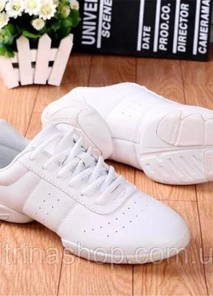 Обувь для танцев сникеры кроссовки белые.