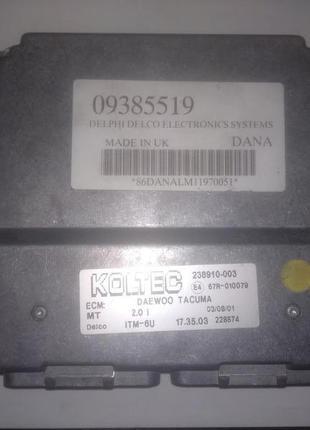 ЭБУ электронный блок мозги на Шевроле Такума 2.0 Koltec 09385519