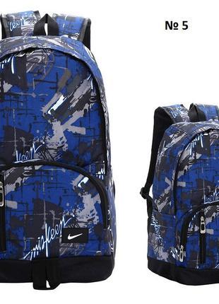 Стильный Рюкзак городской Nike Skateboard