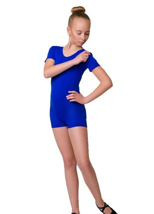 Комбинезон для танцев короткий или длинный цвета разные.