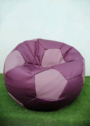 Кресло Мяч 80 см в наличии