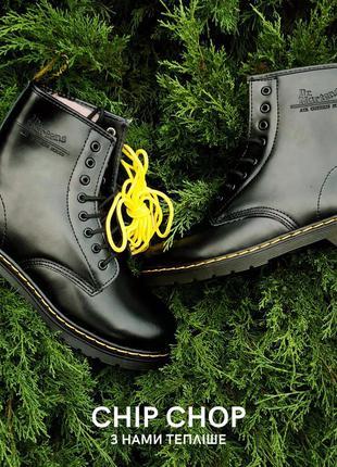 Зимние ботинки dr.martens мех на меху