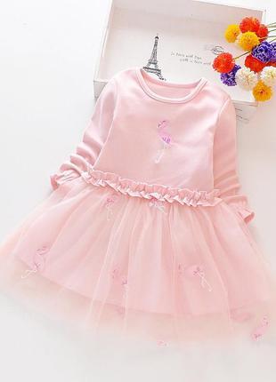 ✏нежное платье фламинго