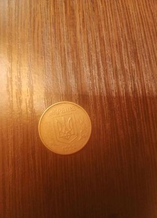 Монета 50к. 1992