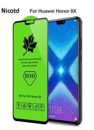 Защитное стекло 20D  Huawei HONOR 8X