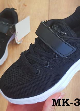 Легкие кроссовки для спорта, физкультуры прогулок кеды мокасины