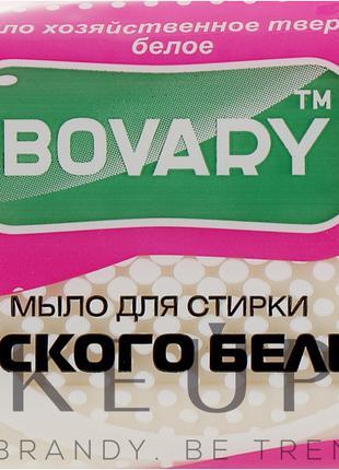 Мыловаренные традицииBovary Мыло для стирки детского белья 125g