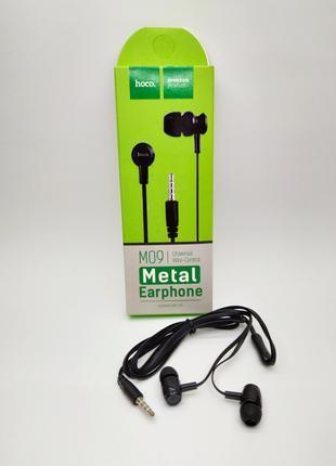 Наушники Hoco M09 с микрофоном