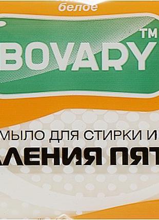 Мыло для стирки и удаления пятен Bovari 125g