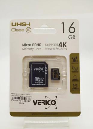 Карта памяти MicroSD Verico 16Gb 10 Class Original + адаптер SD