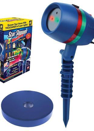 Лазерный проектор для украшения домов или комнаты Star Shower SKL