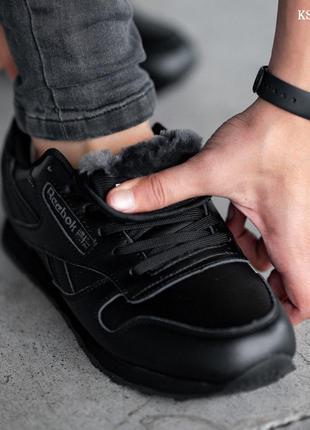 Зимние мужские кроссовки Reebok