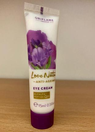 Антивозрастной крем для кожи вокруг глаз с коэнзимом q10