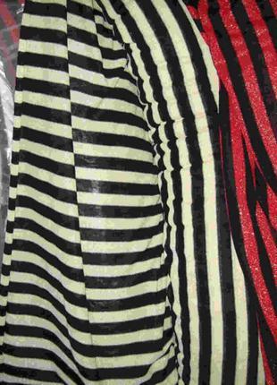 Ткань трикотажная
