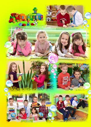 Фото книги - виньетки, выпускной детский сад.