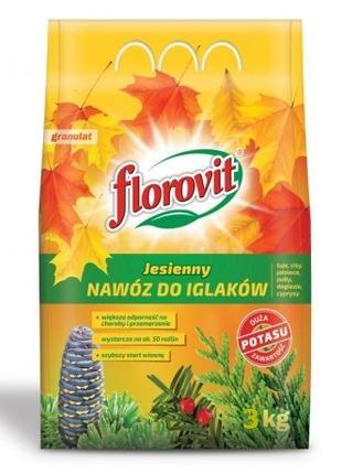 Удобрение осеннее Florovit для хвои , 3 КГ