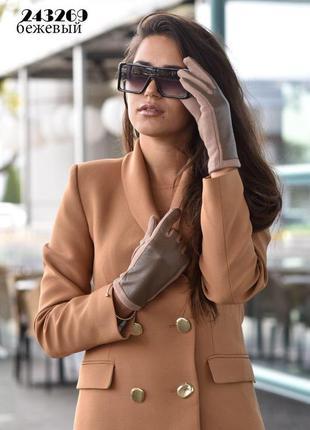 ⭐️ женские утепленные перчатки ⭐️