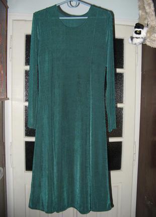 Платье расклешенное тянучка