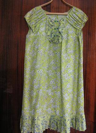 Платье трапеция на любую фигуру с элементами плиссировки