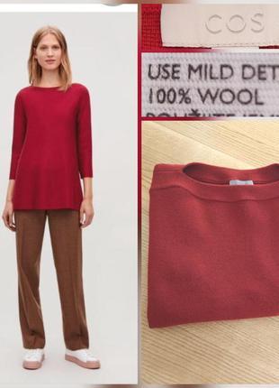 Фирменный стильный качественный натуральный длиний свитер джем...