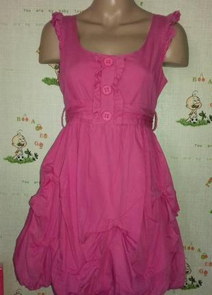 Платье пирожное, ярко розовое.