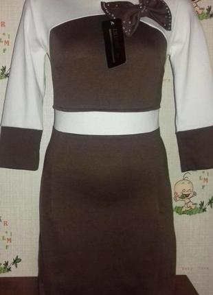 Платье кофейное шоколадное весеннее