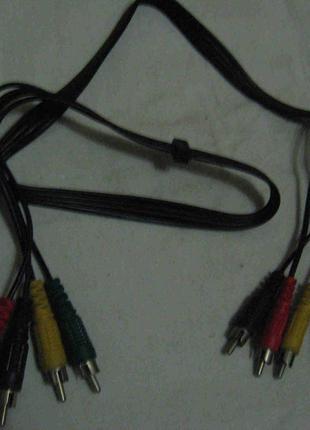 Аудио-видео кабель