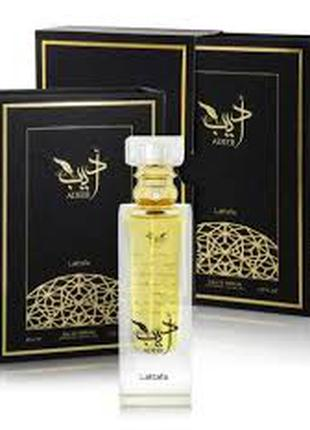 """Adeeb""(80ml) Lattafa"