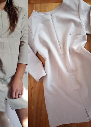 Плаття трапеція/ для годування/ платье для кормящих мам