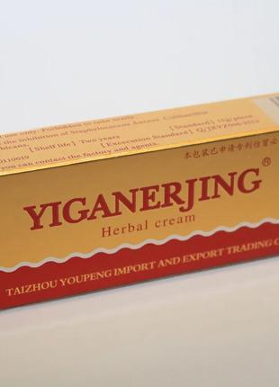 Крем от псориаза Yiganerjing - лечение псориаза, Мазь от псориаза