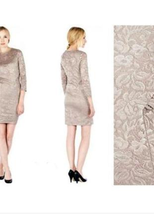 Бежевое кружевное платье, ажурное, шампань, нюд.