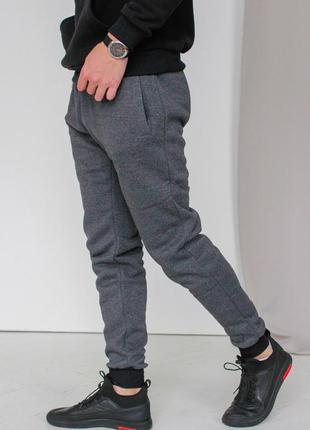 Мужские темно-серые спортивные штаны теплые на флисе (осень-зима)