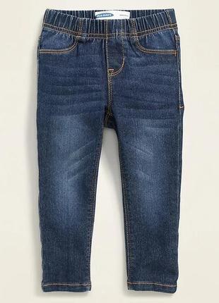 Модные джинсовые джеггинсы skinny олд неви для девочки