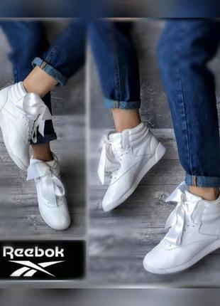 36-37 кожа новые reebok оригинал кожаные белые кроссовки,снике...
