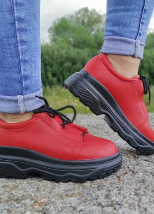Стильні демі кросівки на платформі!!! р-ри 36-41