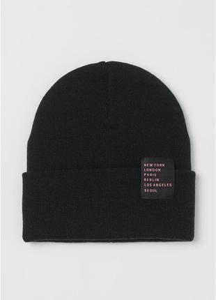 Крутые шапки h&m девочкам 8-12 и 12-14 лет