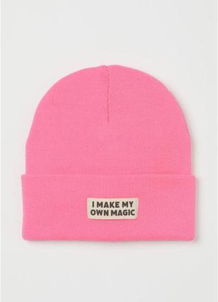 Крутые шапки h&m неоновый цвет девочкам