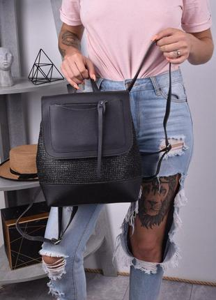 Рюкзак сумка трансформер с кошельком женский городской для дев...
