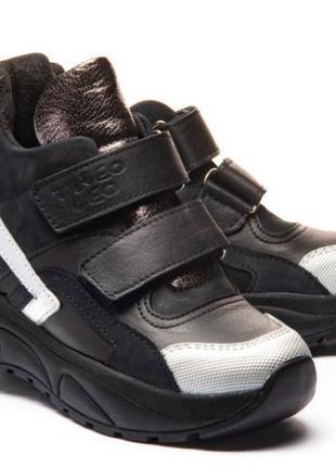 Ортопедические кроссовки ботинки на флисе с 26-40 размеры