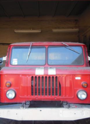 Пожарный автомобиль на базе ГАЗ-66