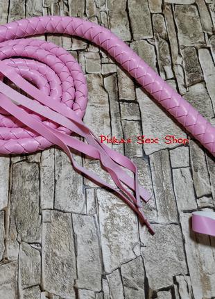 Длинный кнут для ценителей BDSM игр. Цвет - розовый.