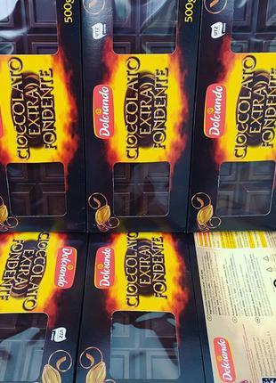 Dolciando Extra fondente 50% шоколад чорний десертний ГУРТ