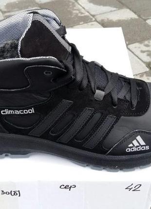 Ботинки/кроссовки натуральная кожа adidas