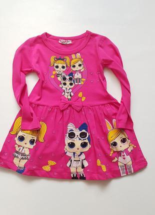 Платье lol на девочку малиновое,розовое / сукня лол куколки