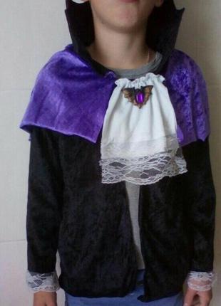 Карнавальный костюм детский вампира дракула на хэллоуин